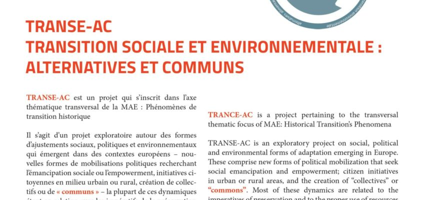Colloque international «Transition sociale et environnementale : alternatives et communs» du 22 au 24 mars 2017 à l'université Paris Nanterre