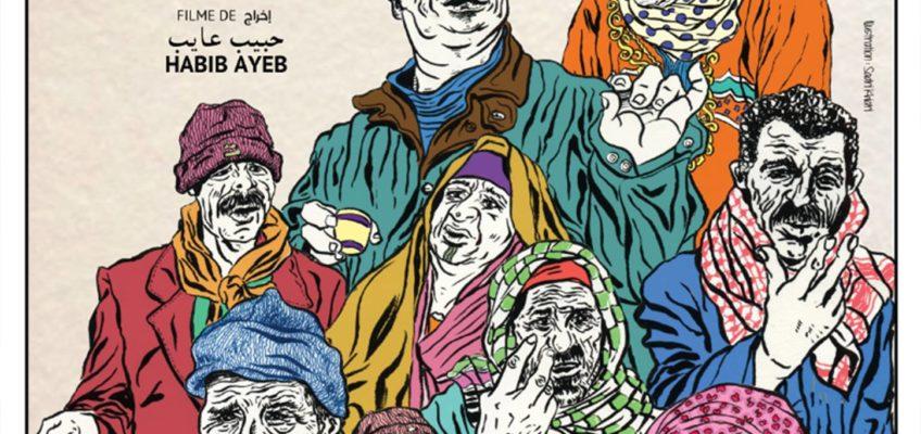 Projection du documentaire «Couscous, les graines de la dignité» de Habib Ayeb, le vendredi 29/09/2017 à 20h30 à la fondation de la Maison de Tunisie