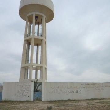 Mathilde Fautras : Disparités d'accès à l'eau en Tunisie centrale