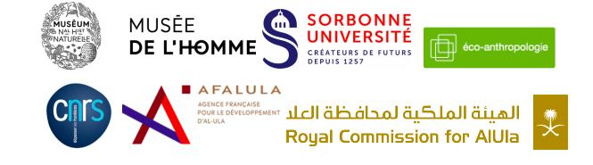 Offre de contrat doctoral en anthropologie (CNRS): « Fonctionnement d'une communauté oasienne en Arabie saoudite et ses relations à l'environnement : l'oasis d'al-'Ulā » – avant le 09/10/2019